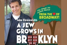A-Jew-Grows-in-Brooklyn-220x150.jpg