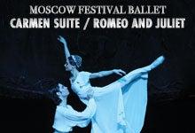 Ballet-220x150.jpg