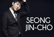 SeongJinCho_bergenPAC_220x150.jpg