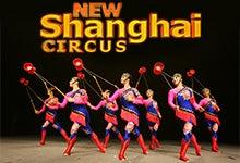 ShanghaiCircus_bergenPAC_220x150.jpg